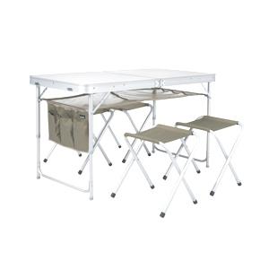 Mesa exterior plegable con 4 taburetes accesorios caravana for Mesa plegable maletin